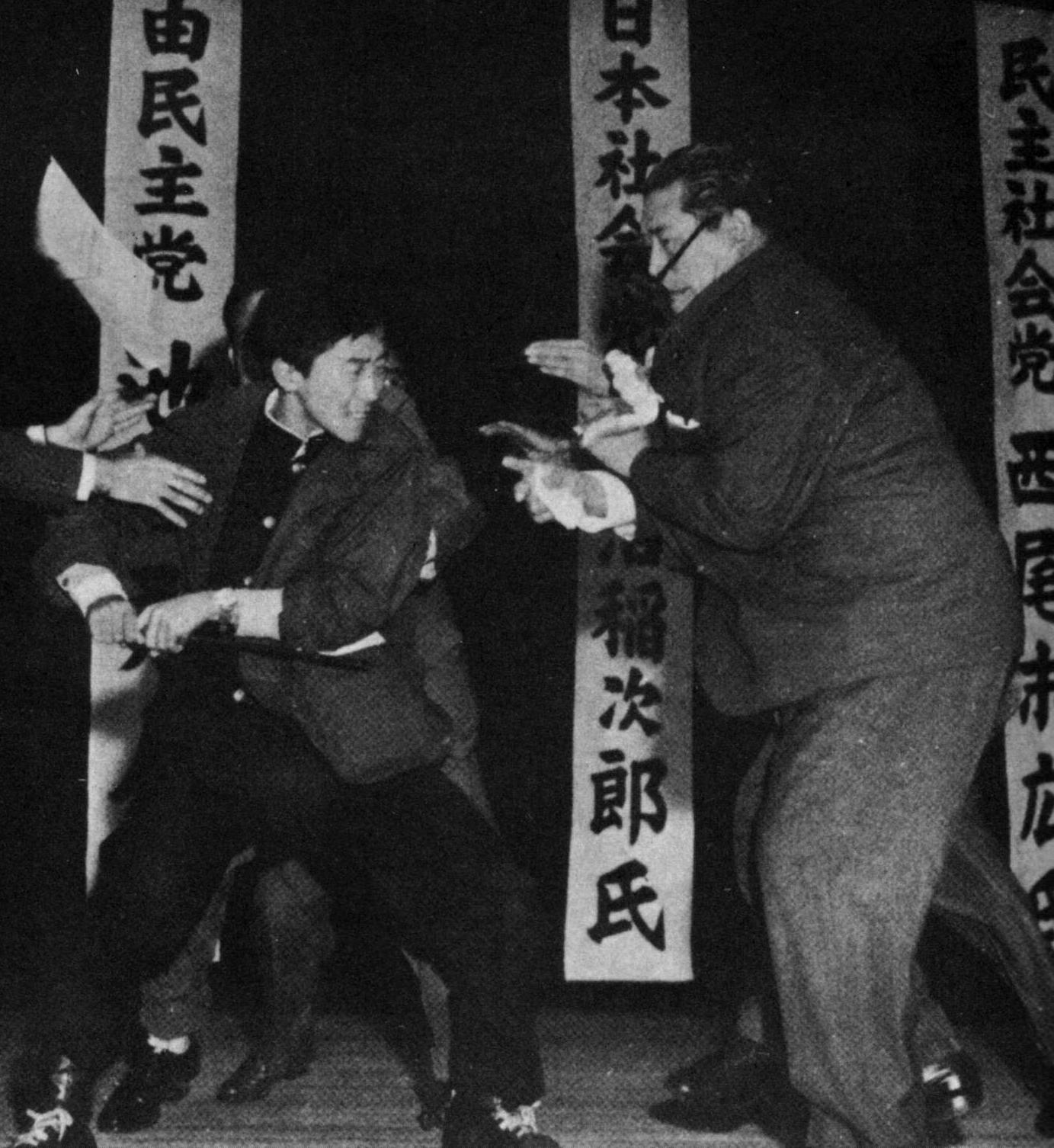 Ultranacionalista asesina a dirigente político.