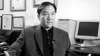 Zhenli Ye Gon, traficante asiático en México