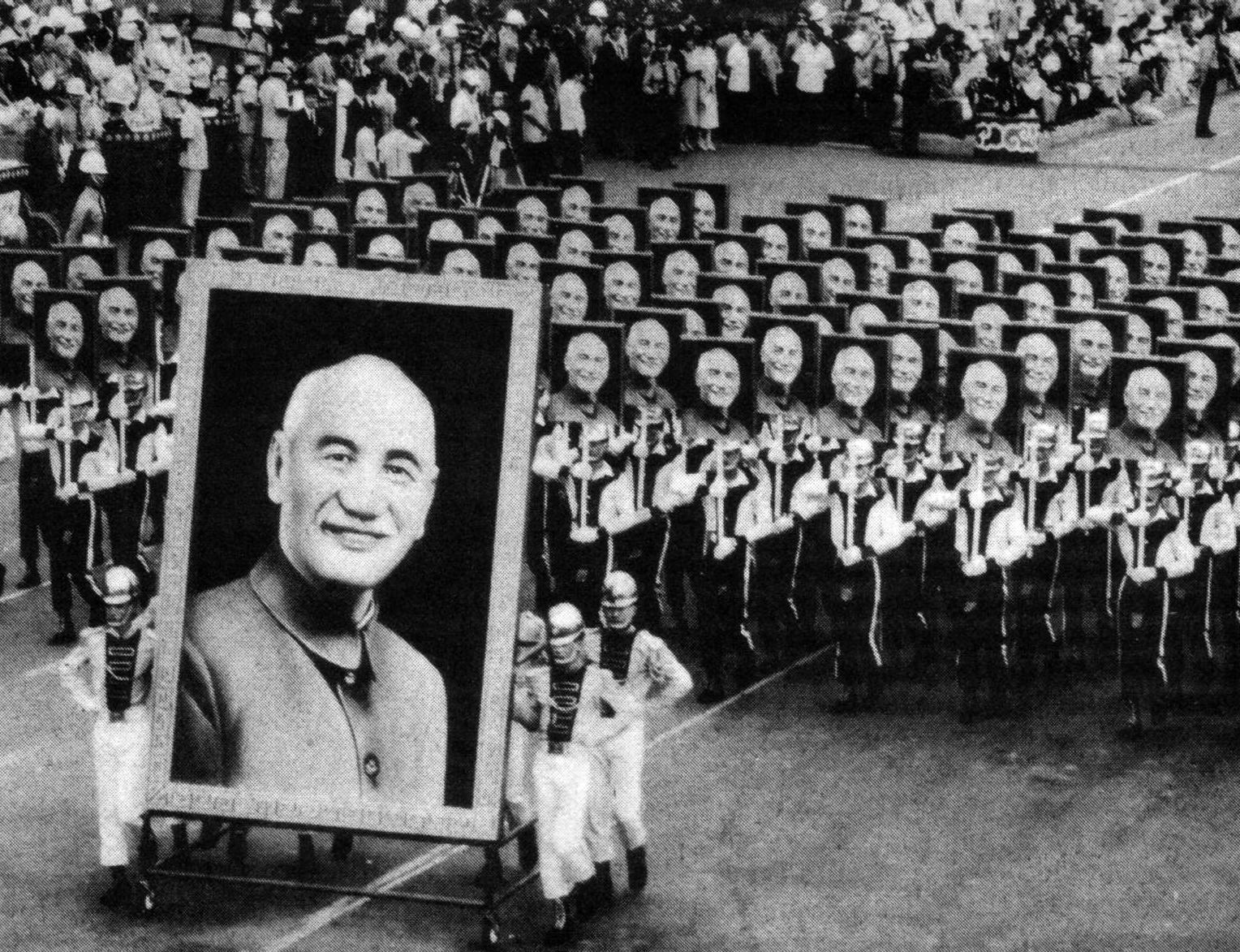 Recordando a Chian Kai-shek.