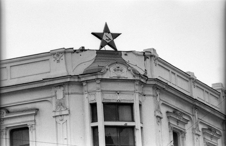 La sede del Partido Comunista en Calle Teatinos