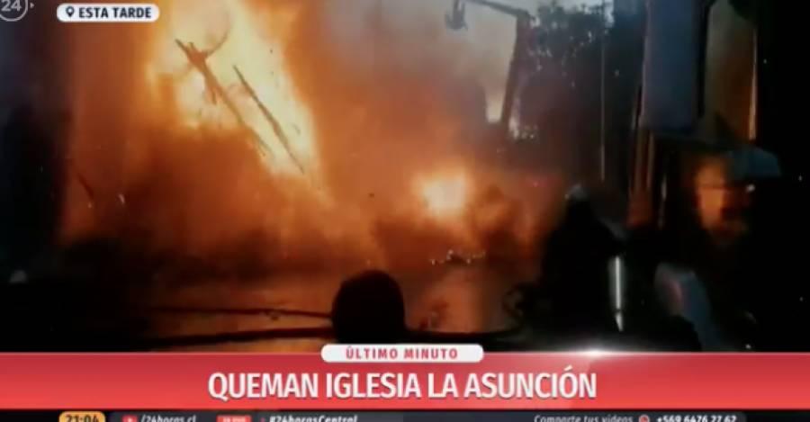 Captura imagen: Noticiero 24 Horas TVN