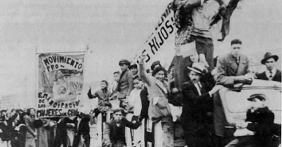 El Memch en las calles / Memoria Chilena