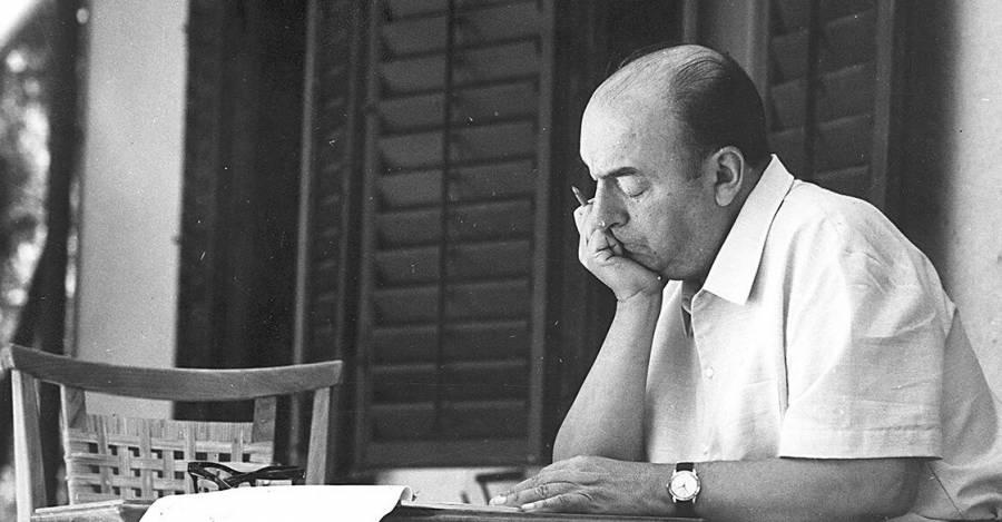 Fotografía: Fundación Pablo Neruda