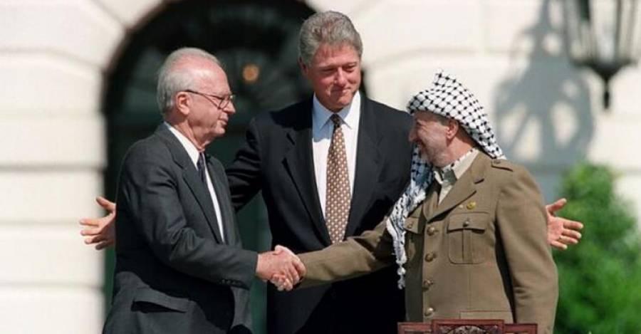 Yitzhak Rabin, Bill Clinton y Yasser Arafat en 1993. El israelí y el palestino ganarían el Nobel de la Paz al año siguiente.