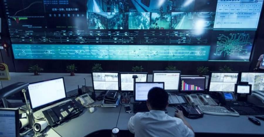 Vigilancia en Smart City en Shangai.