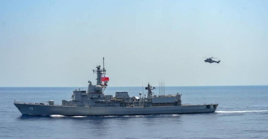 La fragata Almirante Blanco Encalada en la operación. Foto: Armada de Estados Unidos