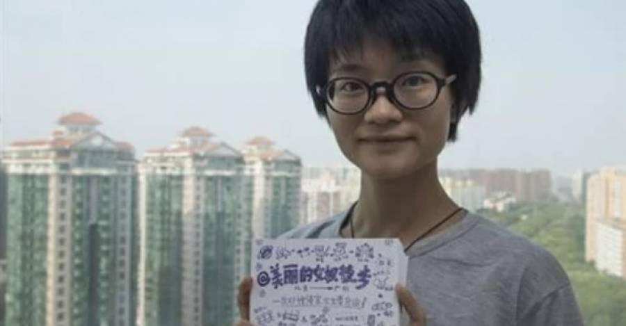 Xiao Meili.