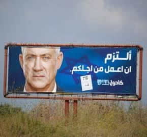 Campaña de Netanyahu entre árabes-israelíes. Parte del laberinto de la política interna previa al conflicto que el primer ministro no pudo resolver en las urnas.