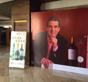 Esta foto promocional de un vino chileno en China data de 2014